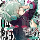 Collar×Malice Character CD vol.4 笹塚 尊/笹塚 尊(CV.浪川大輔)