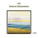 81/Takumi Matsumura