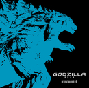 アニメーション映画『GODZILLA 怪獣惑星』オリジナルサウンドトラック/音楽:服部 隆之