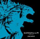 アニメーション映画『GODZILLA 怪獣惑星』オリジナルサウンドトラック/服部隆之