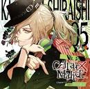 Collar×Malice Character CD vol.5 白石景之/白石景之(CV.木村良平)