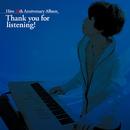Hiro 30th Anniversary Album / Thank you for listening!/SEGA / Hiro