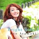 Bright side 1/荒牧リョウ