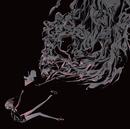 煌めく浜辺(アニメ盤)/大原ゆい子
