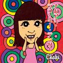 ナムアミ・ラブ・ミー・テンダー/Chaki