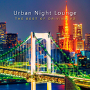 Urban Night Lounge -THE BEST OF DRIVING- #2 Performed by The Illuminati/The Illuminati