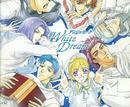 アンジェリーク ~White Dream~/V.A.