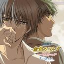 金色のコルダ ~secondo passo~ Tears/V.A.