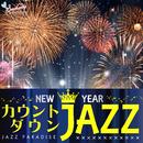 NEW YEAR カウントダウン JAZZ/JAZZ PARADISE