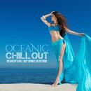 地平線を見ながら海辺をクールに歩きたいときに - Oceanic Chill out 30 Great Chill out Songs Selection/V.A.