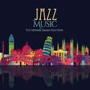 ジャズバーで仲間と楽しく飲み明かしたい夜に - Jazz Music the Ultimate Italian Selection/V.A.