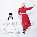 GOSHIKI 五色/まほろば