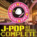 ラウンジJAZZ ~J-POP Complete~/JAZZ PARADISE