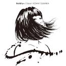 Boldly+/小松原沙織