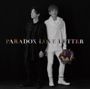 PARADOX LOVE LETTER/Gear 2nd