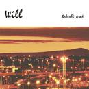 will/荒井岳史