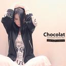 Chocolat -Live Acoustic Premium Best-/久松史奈