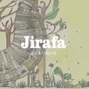 はじまり続ける(Digital Version)/Jirafa