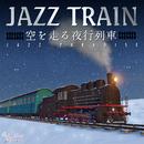 JAZZ TRAIN ~空を走る夜行列車~/JAZZ PARADISE