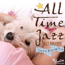 ALL TIME JAZZ ~いつも貴方の隣で~/JAZZ PARADISE