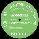 GREEN QUEEN × PARKGOLF/紙芝居ラッパーあっこゴリラ