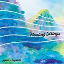 Floating Strings/pipoo×kagalibi