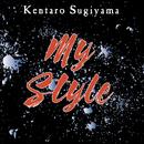 My Style/杉山健太郎