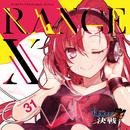 アリスサウンドアルバム Vol.31 ランス10/アリスソフト