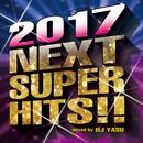 2017 NEXT SUPER HITS!!/Everlasting Sounds