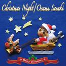 Christmas Night/ササキオサム