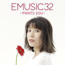 EMUSIC 32 -meets you-/新田恵海