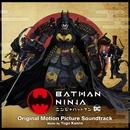 ニンジャバットマン オリジナル・サウンドトラック/菅野祐悟