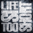 Life Is Too Short/GRAPPLUZ