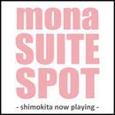 mona SUITE SPOT ~shimokita now playing~/V.A.