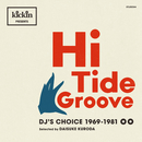 kickin presents Hi Tide Groove: DJ's Choice/V.A.