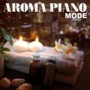 AROMA PIANO MODE/四葉