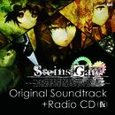 STEINS;GATE Original Soundtrack/Various Artists