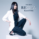 THE BEST -REPLAY-/織田かおり