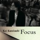 Focus/倉橋圭