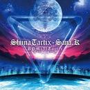 BPM151Tactix 2/ShiinaTactix-Sana.K