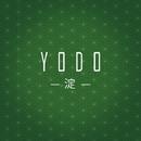 YODO-淀-/はなわちえ