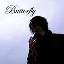 Butterfly/SYCLIMA