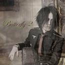 Butterfly 2/SYCLIMA