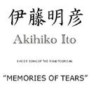 MEMORIES OF TEARS/伊藤明彦
