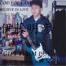 """GIFT FROM 1991""/伊藤明彦"