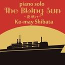 The Rising Sun/柴田光明