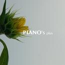 PIANO's plus ~ GHIBLI MUSIC/worldwide music ave.