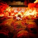 Bell Songs/krasis code bird