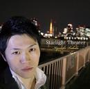 Starlight Theater/竹田京右