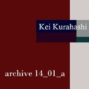 archive14_01_a/倉橋圭